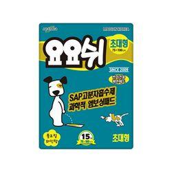 요요쉬 애견패드 초대형(100x75) 15매
