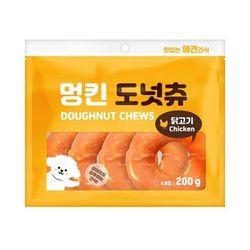 강아지간식 멍킨도넛츄 닭고기 200g 2개 강아지밥
