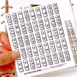 맛있는게 다꾸 인스 인쇄소스티커 No.312