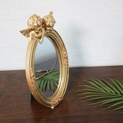장미천사 거울