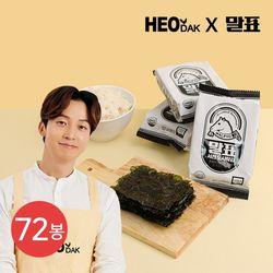 [무료배송] [허닭x말표] 서천 도시락김 4g 72봉(12봉x6개)