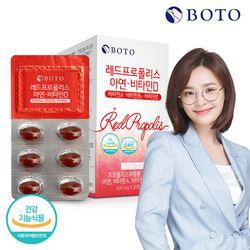 [무료배송] 레드프로폴리스 아연 비타민 30캡슐 1박스