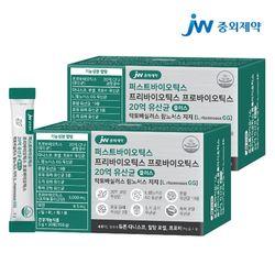 JW중외제약 포스트 프리프로바이오틱스 L람노서스 GG 유산균 2개