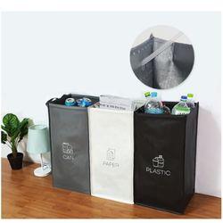 재활용 분리수거함 대 3개입