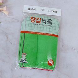 맑은하루 장갑타올 2매(색상랜덤)