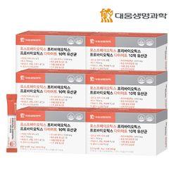 대웅생명과학 포스트 프리 프로 바이오틱스 다이어트 유산균 6개