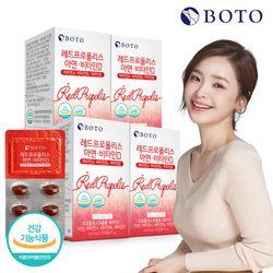 [무료배송] 레드프로폴리스 아연 비타민 30캡슐 4박스
