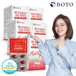 [무료배송] 레드프로폴리스 아연 비타민 30캡슐 5박스