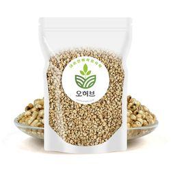 볶은율무 율무 뻥튀기 1kg(500gx2)