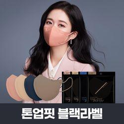 참존 톤업핏 블랙라벨 새부리형 컬러 마스크 40매