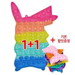 kc인증 포켓몬스터 피카츄  푸쉬팝 팝잇+기본랜덤 뽁뽁이