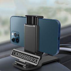 차량용핸드폰거치대 주차전화번호판 겸용 대쉬보드 집