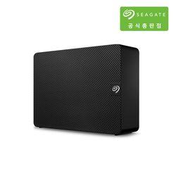 Expansion Desktop 6TB [데이터복구서비스]