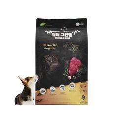 강아지사료 닥터그린벨 유기농사료 1.5kg 알러지 다이어트