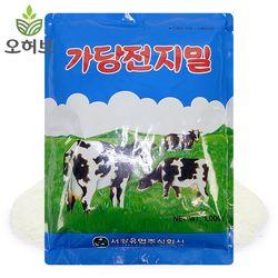 자판기 우유 가루 가당전지밀 1kg