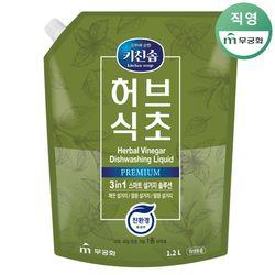 키친솝 허브식초 주방세제(R) 1.2L