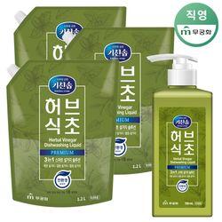 무궁화 키친솝 허브식초 주방세제(용기1개 + 리필3개)