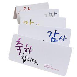 포포팬시 캘리 메세지 카드 5개 세트