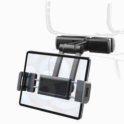 차량용핸드폰거치대 태블릿 헤드레스트 뒷좌석 차박용