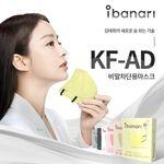 KFAD 아이바나리 비말차단 컬러 새부리형마스크 30+10매