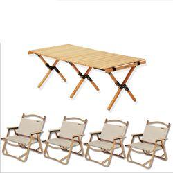 캠핑 테이블 의자 세트 4인 온가족 감성캠핑 아이템