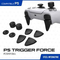 PS5 듀얼센스 트리거포스 아날로그 스틱커버스틱 캡