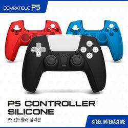 PS5 플스5 듀얼센스 실리콘 커버  게임 패드 커버