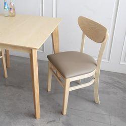 아이모리 러버우드 원목 식탁의자