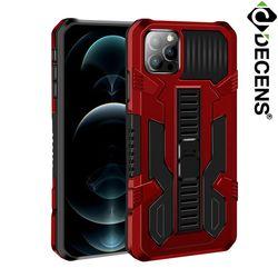 데켄스 M809 아이폰 핑거링 아머 케이스