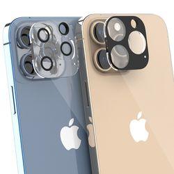 아이폰13 프로 카메라 강화유리 렌즈 보호필름 C서브