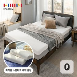 한샘 퓨어 메모리폼 롤팩 메트리스 Q(퀸)사이즈+메모리폼 베개
