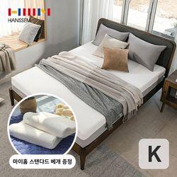 한샘 퓨어 메모리폼 롤팩 메트리스 K(킹)사이즈+메모리폼 베개