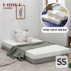 한샘 퓨어 메모리폼 롤팩 메트리스 SS(더블싱글)사이즈+베개