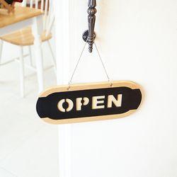 오픈클로즈 문패 영업중 안내 표지판 양면 우드 팻말 대형 6701