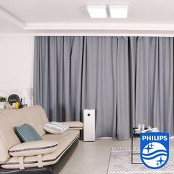 램프옴 라르고 프리미엄 LED 방등 H형 690x600 [설치시공 포함]
