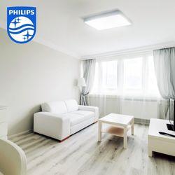 램프옴 라르고 프리미엄 LED 방등 L형 900x600 [설치시공 포함]
