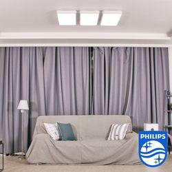 램프옴 라르고 프리미엄 LED 거실등 중 1060x600 [설치시공]