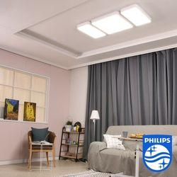 램프옴 라르고 프리미엄 LED 거실등 대 1340x600 [DIY자가설치]