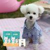 꼬잇 집에서 하는 반려동물용 건강검진 소변검사키트 2개세트