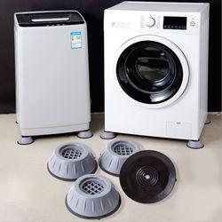 가구 세탁기 층간 진동 소음 방지 패드 받침대 매트