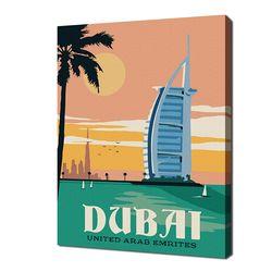 [명화그리기]2030 미니여행-두바이 14색 일러스트
