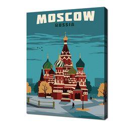 [명화그리기]2030 미니여행-모스크바 14색 일러스트