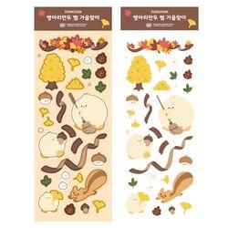 병아리 만두 삠 가을 베이커리 스티커 - 가을맞이 삠 B