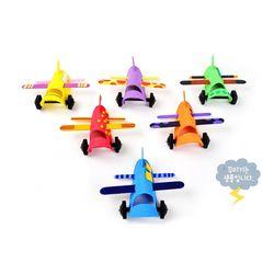 붕붕비행기만들기(2인용)비행기꾸미기교통수단eva