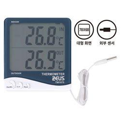 제우스 대화면 냉장고 온도계 (점보)  내외부 온도