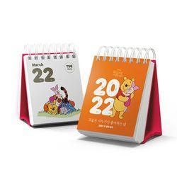 2022년 디즈니 곰돌이 푸 명언 일력(데일리 달력)