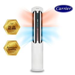 캐리어 인버터 냉난방기 CPV-QX185PA (18형13형)