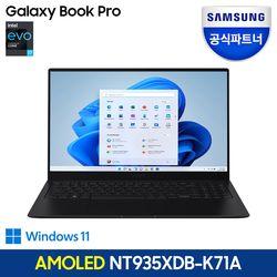 [윈도우11 출시] 삼성 갤럭시북 프로 NT935XDB-K71AL (LTE)
