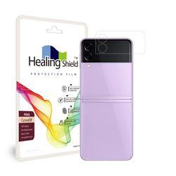 갤럭시Z Flip3 HZA9 프라임 고광택 외부액정필름 2매