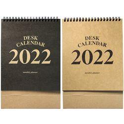 크라프트 2022 탁상달력